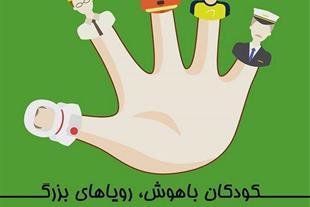 آموزش زبان در محدوده تهرانپارس