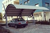 سایبان خودرو ایران مهر
