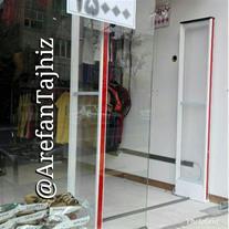 آنتن ضد سرقت - دزدگیر فروشگاهی