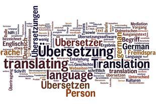 ترجمه حرفه ای مقالات انگلیسی و آلمانی