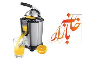 آب مرکبات گیری ( آب پرتقال گیری )