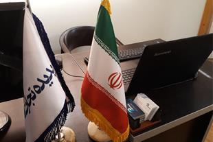 دوره طراحی وب سایت در اصفهان