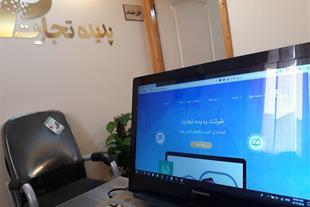 طراحی اختصاصی وب سایت از پایه در اصفهان