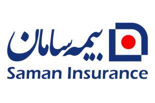 اعطای نمایندگی خدمات بیمه ایی