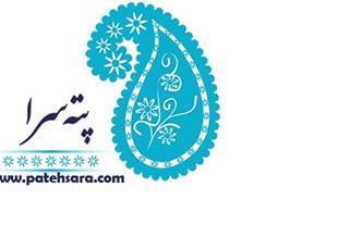 فروشگاه اینترنتی سوغات،هدیه و صنایع دستی پته سرا