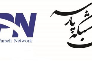 فروش کابل شبکه ایرانی در استان اصفهان