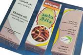 روغن سنتی خراطین اصل - ساخت ایران