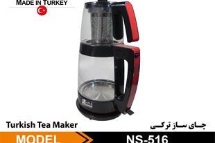 چای ساز ترکی ناسا الکتریک مدل NS-516