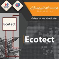اموزش نرم افزار ecotect