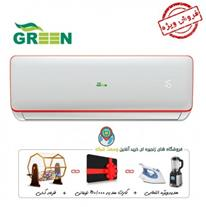 فروش کولر گازی گرین تروپیکال | TROPICAL