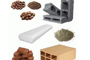 خرید مصالح ساختمانی(پرتلند)