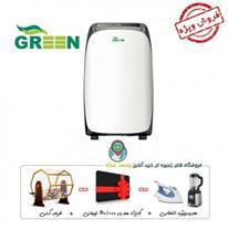 فروش کولر گازی پرتابل گرین