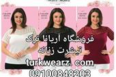 پیج فروش تیشرت زنانه