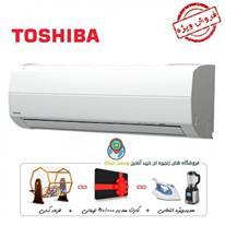 فروش کولر گازی و اسپلیت توشیبا معمولی | TOSHIBA