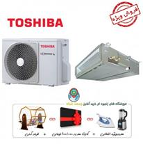 فروش اسپلیت کانالی توشیبا اینورتر   TOSHIBA