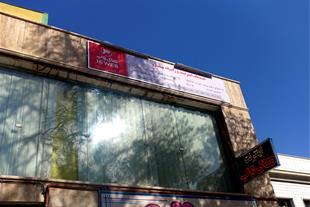 نمایندگی اینترنت های وب در نیشابور