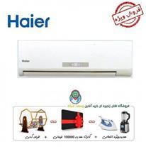 فروش کولر گازی سرد و گرم هایر | Haier