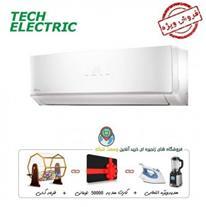 فروش کولر گازی سرد و گرم تک الکتریک | TECHELECTRIC