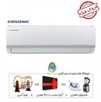 فروش کولر گازی اینورتر (کم مصرف) گاسونیک | GOSONIC