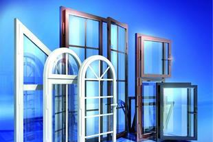 پخش و نصب درب و پنجره های دو جداره و سه جداره