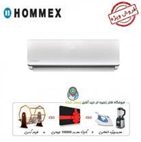 نمایندگی فروش کولر گازی اینورتر هومکس | HOMMEX