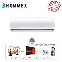 فروش کولر گازی سرد و گرم هومکس | HOMMEX