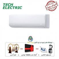 فروش کولر گازی اینورتر تک الکتریک | TECHELECTERIC