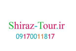 اجاره سوئیت ، آپارتمان ، ویلا در شیراز