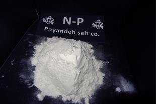 تولید و خرید و فروش نمک  صنعتی پودری با دانه بندی