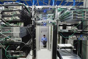 راه اندازی و خدمات شبکه های کامپیوتری