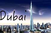 اخذ ویزا فوری دبی امارات
