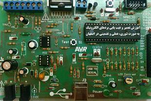 آموزش تعمیرات و عیب یابی الکترونیک