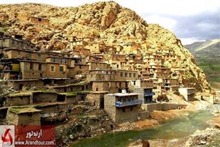 تور پالنگان، غار سهولان، آبشار شلماش عید قربان97