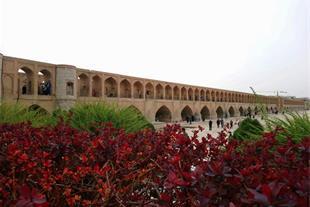 تور اصفهان همه روزه تابستان 97