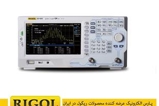 اسپکتروم آنالایزر 1.5GHz-تراکینگ ژنراتور