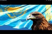 ثبت شرکت در قزاقستان