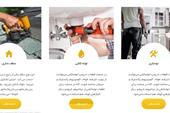 طراحی سایت نگارین