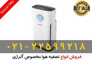 فروش دستگاه تصفیه هوا کنت مدل Aura
