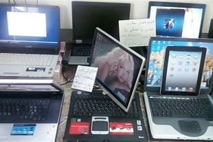 فروش لپ تاپ سونی - تبلت سونی