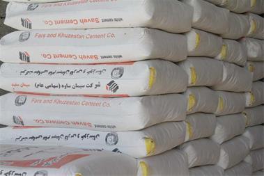 فروش سیمان سیاه - خرید سیمان سیاه تهران-خرید سیمان