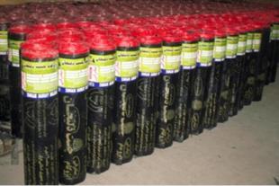 فروش انواع ایزوگام - قیمت ایزوگام دلیجان