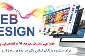طراحی سایت مازندران