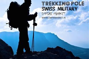 عصا کوهنوردی حرفه ای تلسکوپی آنتی شوک SWISS MILI