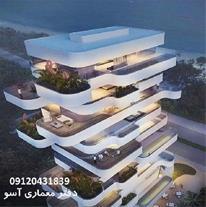 طراحی شیک ترین مجتمع مسکونی / جدید و لوکس