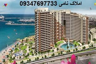 فروش آپارتمان یک خواب برج ساحلی پرشین