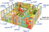 تجهیزات مراکز بازی و مهدکودک و شهربازی