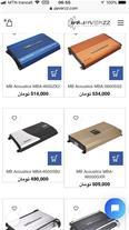 فروش آمپلی فایر چهار کانال MBA-4650ZX2