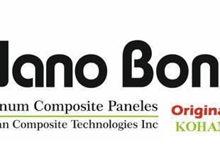 کارخانجات نانو باند کهن - ورق کامپوزیت
