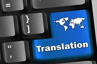 ترجمه متون انگلیسی عمومی و تخصصی مهندسی مکانیک