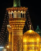 تور مشهد ویژه عید غدیر